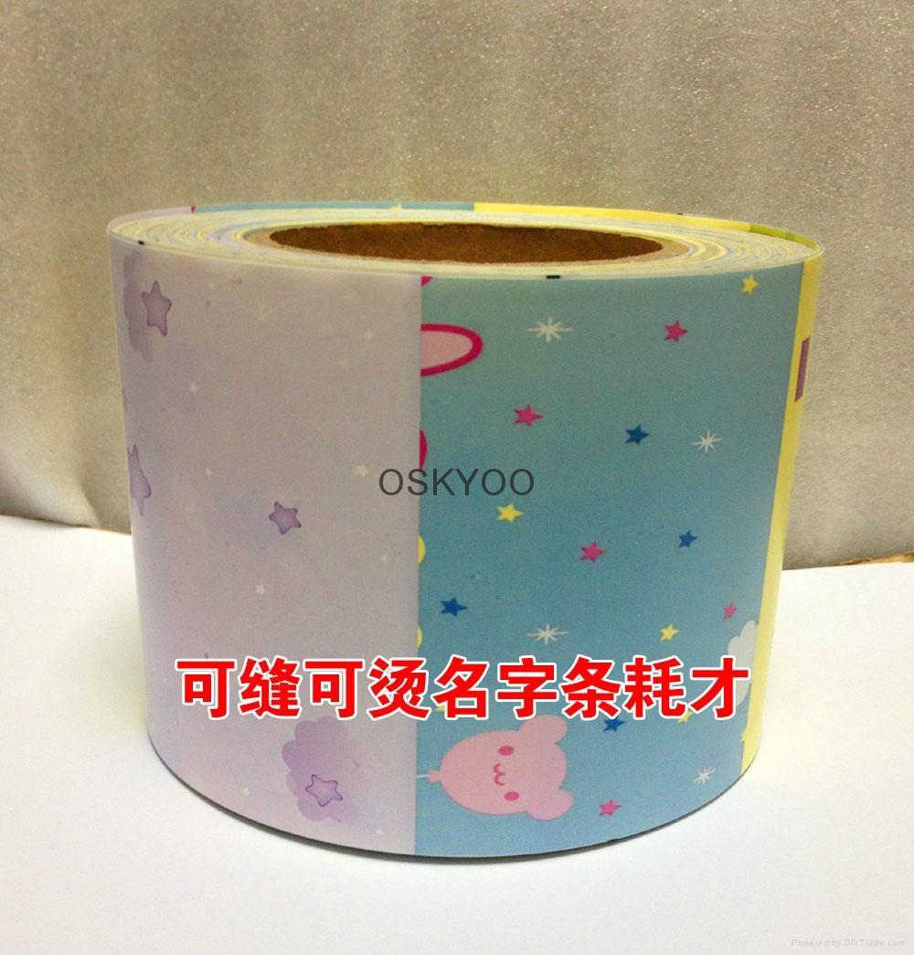 PVC waterproof  20meters/roll printer name stickers  3