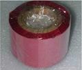 10cm*300M black resin waterproof Thermal