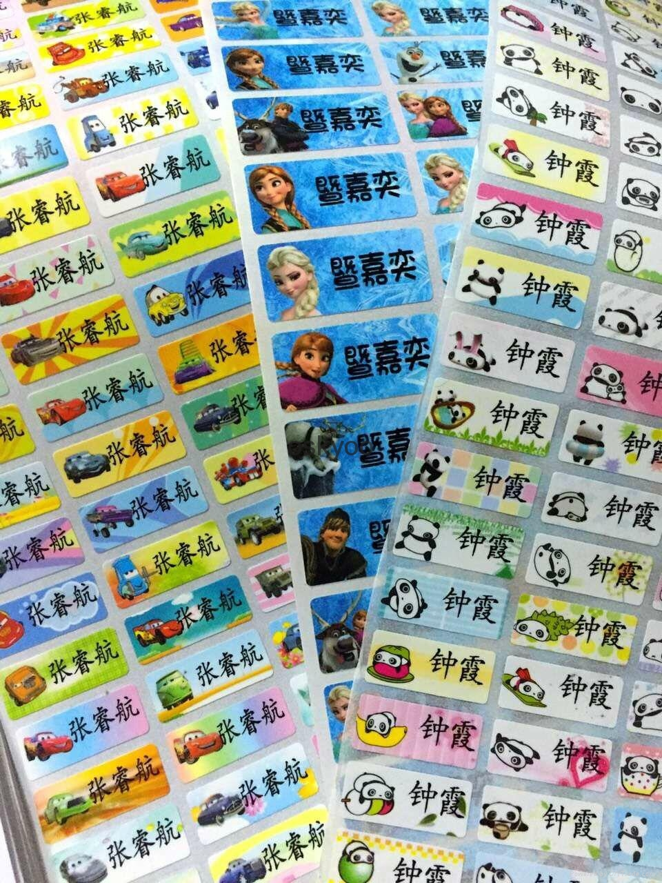 China wholesales personalized cartoon name stickers n001 china
