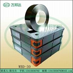 WBD-30油墨刮墨刀