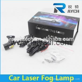 Warning Light, Laser Fog Light 1