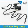 Warning Light, Laser Fog Light 3