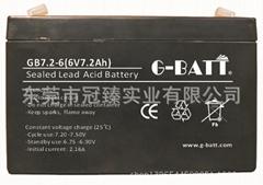 蓄電池12V7.2AH   移動音響地攤照明用