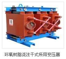 廠家直銷全銅SC11-10KVA 10/0.4/0.1KV干式變壓器