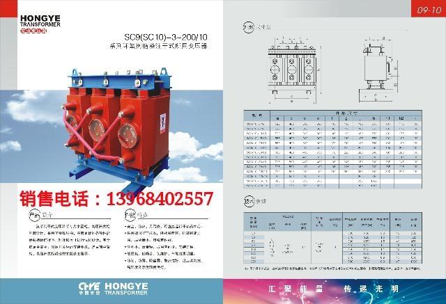 廠家直銷全銅SC11-10KVA 10/0.4/0.1KV干式變壓器 4