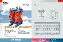 廠家直銷全銅DC10-10KVA 10/0.22KV單相變壓器