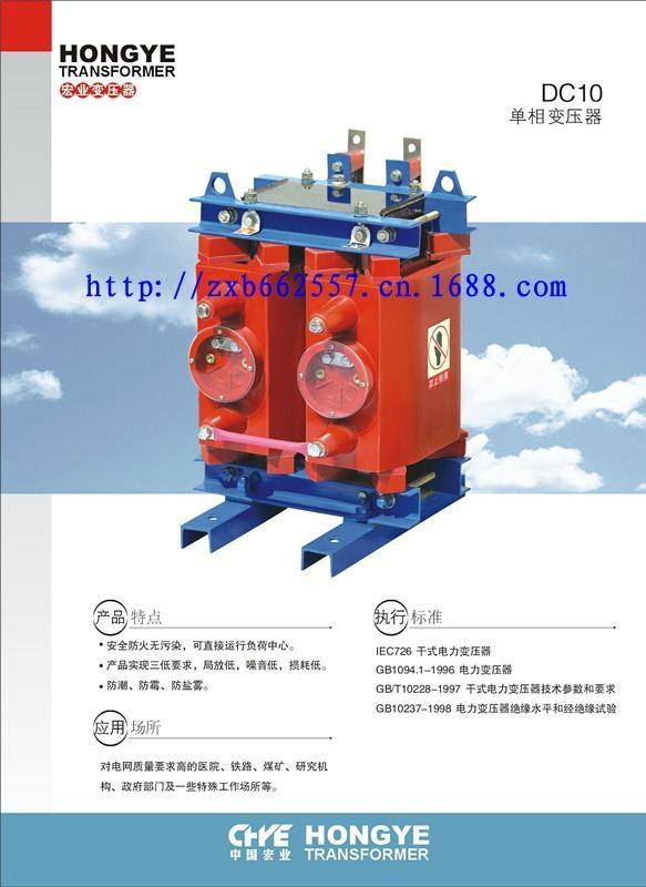 廠家直銷全銅DC10-10KVA 10/0.22KV單相變壓器 3