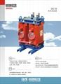 廠家直銷全銅DC10-10KVA 10/0.22KV單相變壓器 5