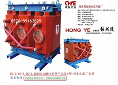 30KVA SC11-30KVA干式變壓器