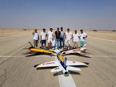 TOPRC Model plane Sport jet Odyssey ARF