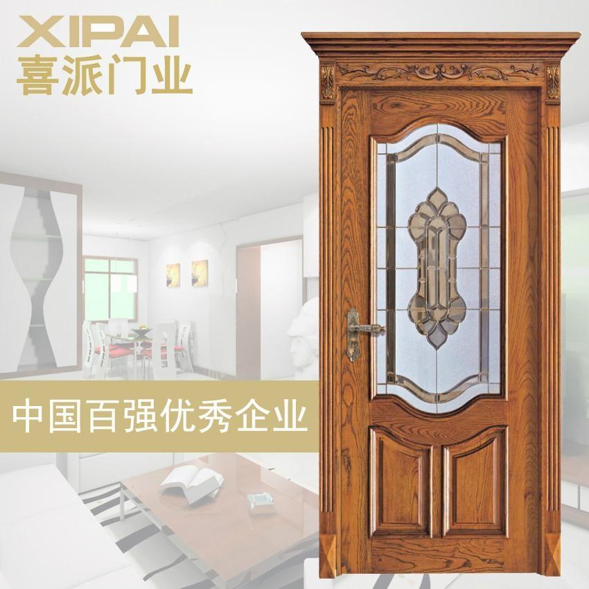 Interior Doors Wooden Door Frames Designs ...
