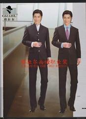 贵州职业装,贵州工作服,贵州西服定做