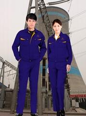 贵州劳保工作服,贵州劳保服装批发,贵州劳保服装定做