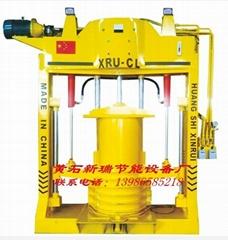XRU-CL自动滑模机(U、T)