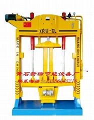 XRU-C L型立柱成型机
