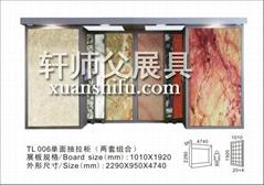 600x600wall tiles promotional display rack