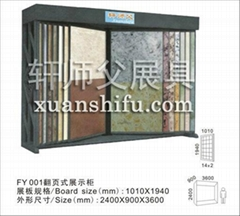 Building decoration materials exhibition tile display stand
