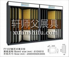 wooden floor product promotional exhibition display rack