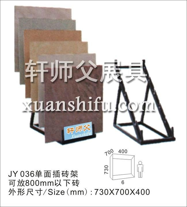 Exhibition Stand Construction Materials : Decorative building materials dealership wall tiles