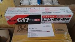 小西 KONISHI G17 強力速干膠