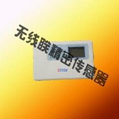 LCo2-A2-S二氧化碳传感器