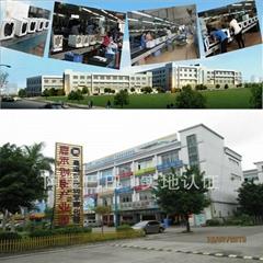 Guangzhou PSKY Electrical Co.,Ltd