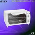 Tools UV Sterilizer & UV Disinfection & UV Sanitizer 3