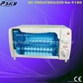 Tools UV Sterilizer & UV Disinfection &