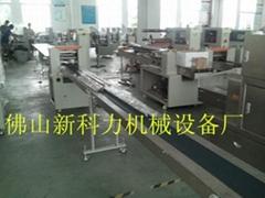 佛山工业铝型材高速装袋包装机