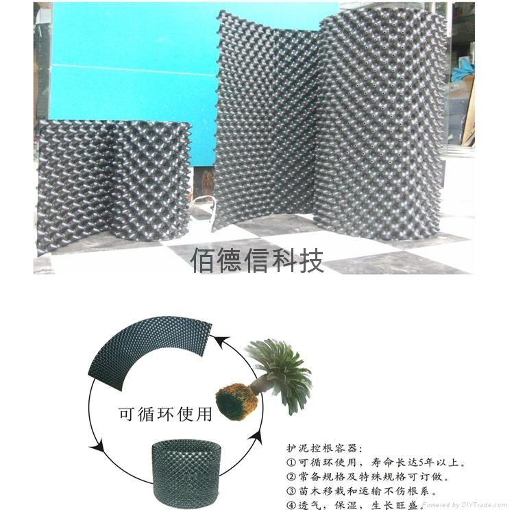植樹控根器 1