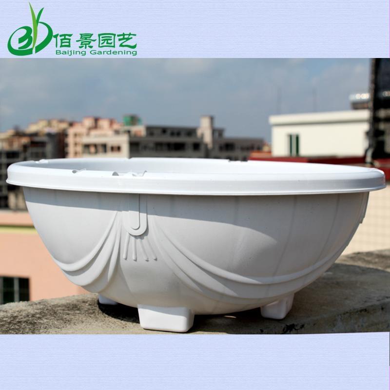 360白色塑料花盆吊蘭綠蘿種植盆 1