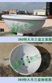 360白色塑料花盆吊蘭綠蘿種植盆 4