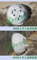 360白色塑料花盆吊蘭綠蘿種植盆 5