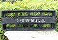 2槽4槽塑料蘭花週轉托盤黑色 3