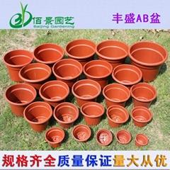 基地种植AB型圆反边塑料花盆