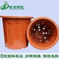 E型角盆 基地種植塑料花盆