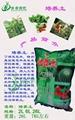 家庭园艺花卉培养土2L 6L