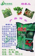 家庭园艺花卉培养土2L 6L 26L
