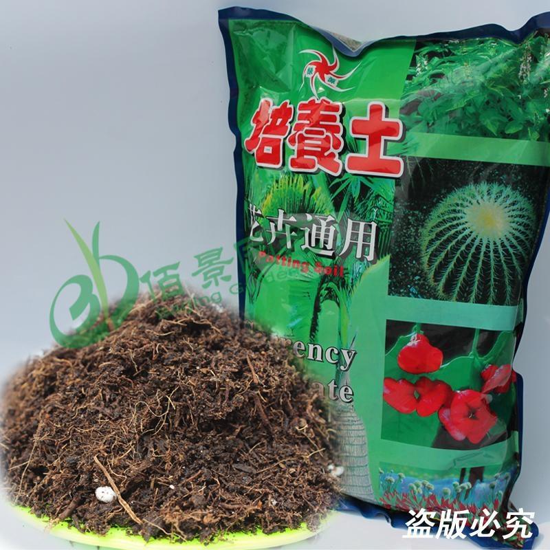 家庭園藝花卉培養土2L 6L 26L 2