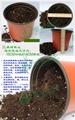 家庭園藝花卉培養土2L 6L 26L 5