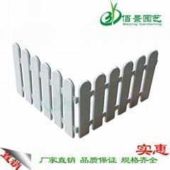 白色塑料围栏