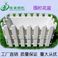 白色長方形種菜塑料花盆 1