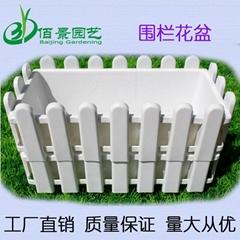 白色長方形種菜塑料花盆