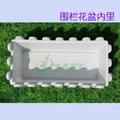 白色長方形種菜塑料花盆 2