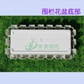 白色長方形種菜塑料花盆 3