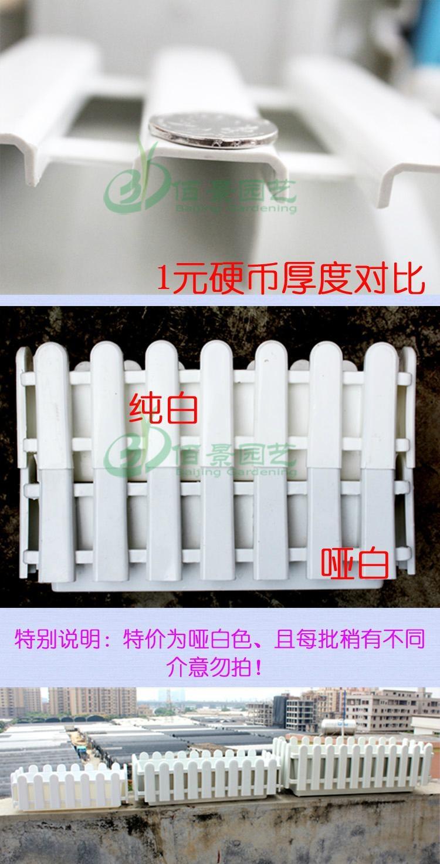 白色長方形種菜塑料花盆 5