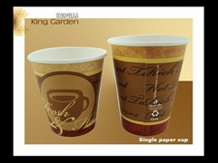 disposable single wall paper cups for coffee
