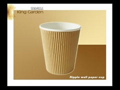 disposable ripple wall paper cups for coffee