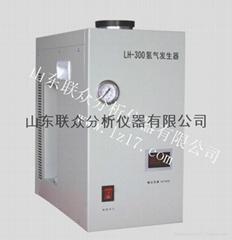 LH-300氫氣發生器