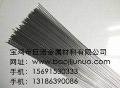Nickel-titanium shape memory alloy wire